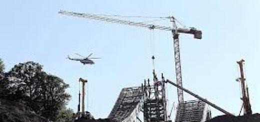 Экологическая экспертиза в строительстве