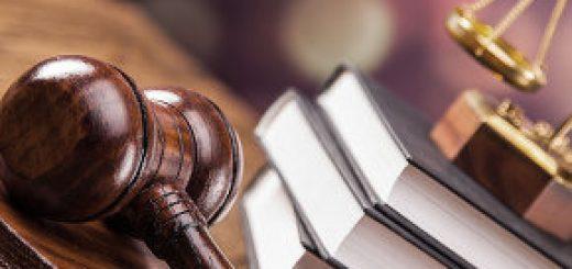 Судебная экологическая экспертиза