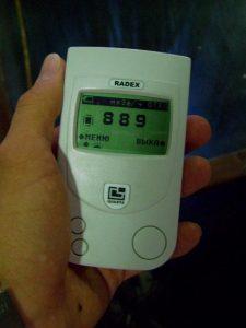 Измерение радиоактивного фона