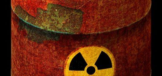 Тест на радиацию