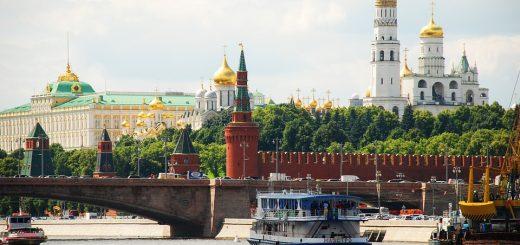 Где сделать анализ почвы в Москве