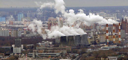 Мониторинг источников антропогенного воздействия окружающую среду