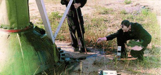 Оценить экологический ущерб земли
