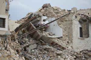 Мониторинг землетрясений