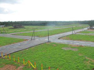 Экологическое обследование земельных участков